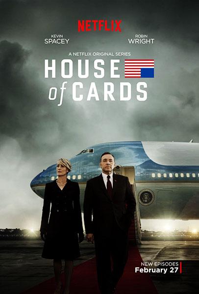 سریال خانه پوشالی - فصل سوم
