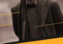 معرفی کتاب – هفت فیلمنامه از اصغر فرهادی