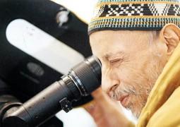 زندگینامه علی حاتمی