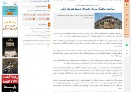 """راهیابی """"شهرزاد"""" علیرضا ربیع مقدم به جشنواره فیلم شیملا هند"""