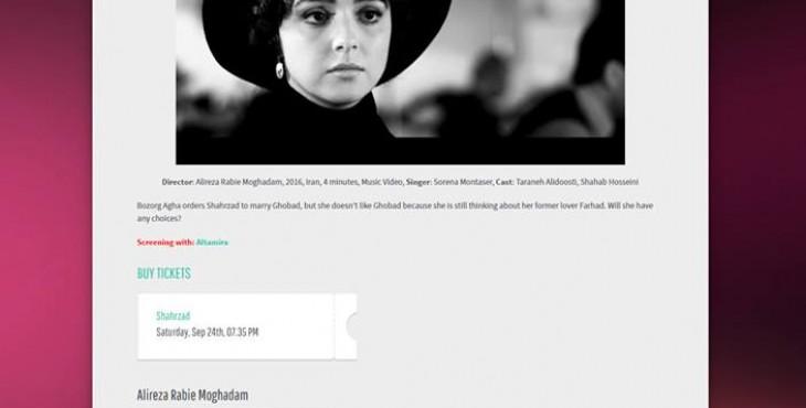 خرید بلیط نماهنگ شهرزاد از جشنواره فیلم های ایرانی سانفرانسیسکو