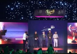 برگزیدگان سی و سومین جشنواره فیلم کوتاه تهران معرفی شدند