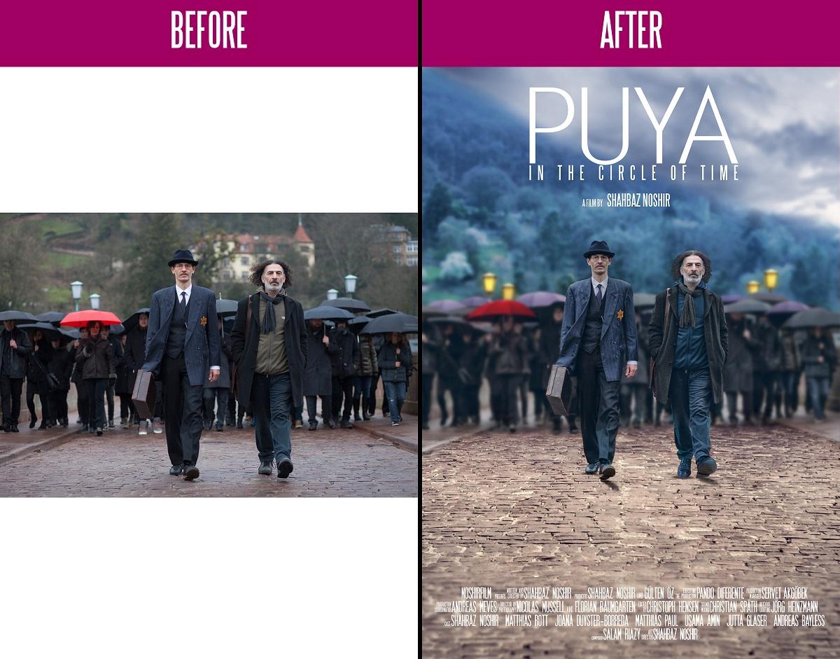 قبل و بعد پوستر فیلم سینمایی پویا با طراحی علیرضا ربیع مقدم
