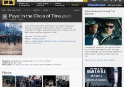 صفحه رسمی فیلم سینمایی پویا در آی.ام.دی.بی
