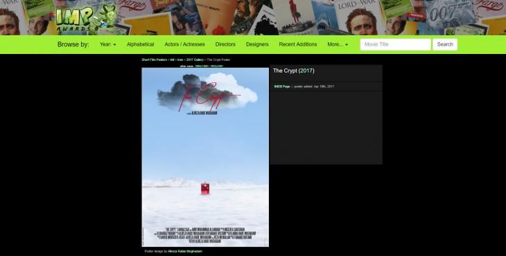 پوستر فیلم کوتاه دخمه در بهترین سایت پوسترهای بین المللی