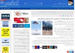 ایسنا – درخشش علیرضا ربیع مقدم در معتبرترین سایت پوسترهای بین المللی فیلم